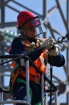 Formazione CEI 11 27 rischio elettrico PES PAV PEI